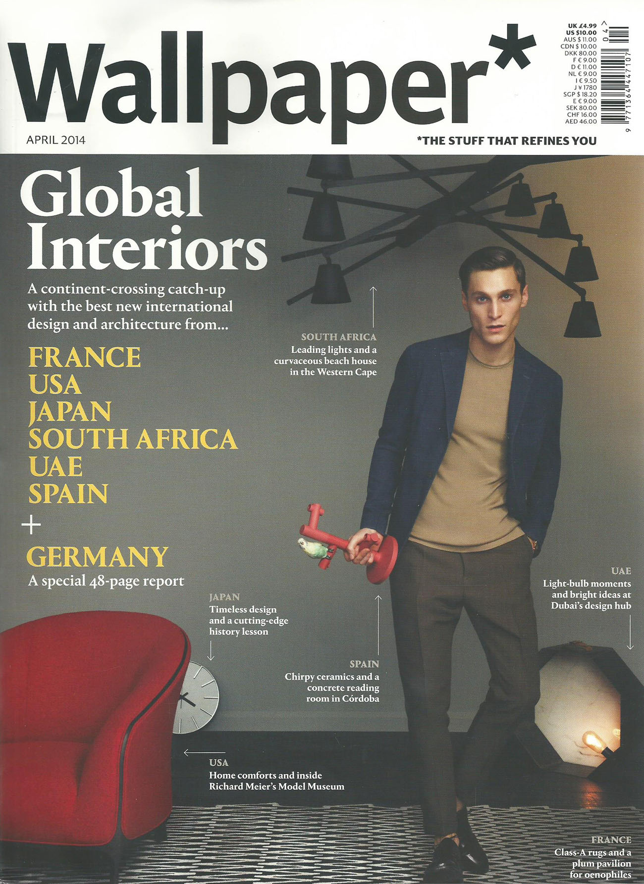 2014_April_wallpaper_cover copy