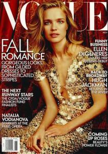 2014_November_Vogue_Cover